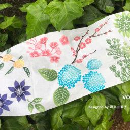 伊豆博物図譜手ぬぐいvol.1「伊豆の花」を掲載しました。