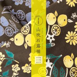 【新作手ぬぐい】伊豆の黄色(山吹石蕗橘)
